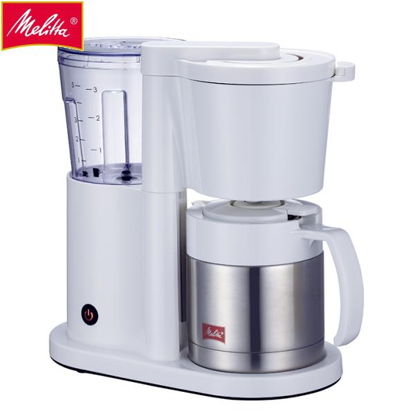 メリタ Melitta コーヒーメーカー オルフィ ALLFI ホワイト SKT52-3-W 浄水フィルター付 コーヒー 0.7L ステンレス 手軽 洗いやすい 白