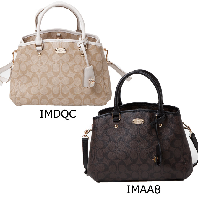 Coach Bag 2 Way Shoulder Luxury Signature Mini Margot Carryall Handbag Also F34605