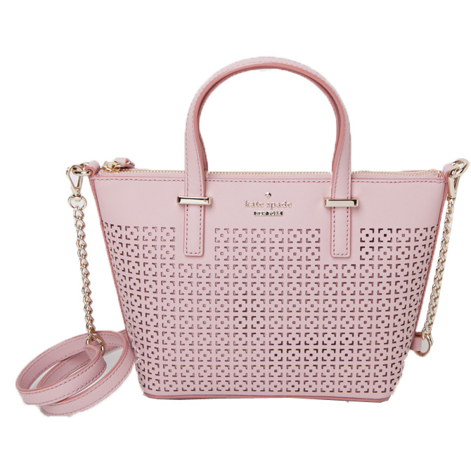 ケイトスペード 2WAY バッグ kate spade CEDAR STREET PERFORATED HARMONY CROSSBODY  pxru6715 ラッピング不可