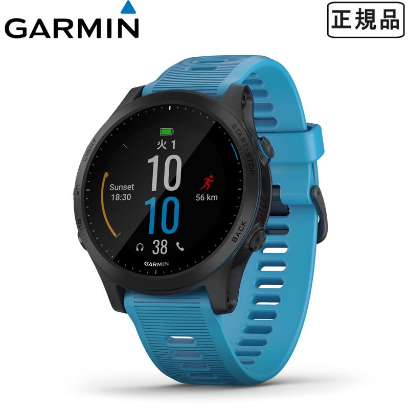ガーミン GARMIN ForeAthlete945 Blue 腕時計 フォーアスリート945 ブルー スマートウォッチ ウェアブル端末 010-02063-51