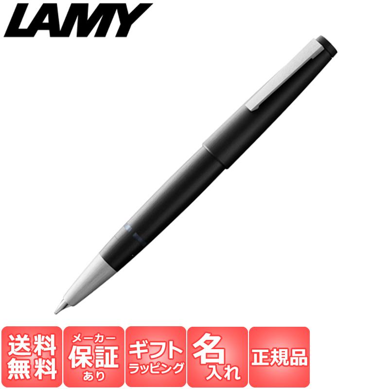 【名入れ無料】 ラミー LAMY 2000 万年筆 筆記具 筆記用具 吸引式 14金 プラチナ ブラック