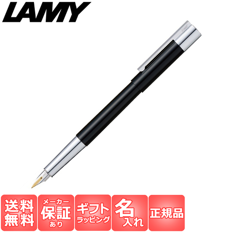 【名入れ無料】 ラミー LAMY スカラ SCALA 万年筆 両用式 14金 プラチナ ピアノブラック 筆記具 筆記用具