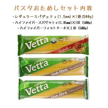 Southernbridge rakuten global market lower gi than whole wheat low gi pasta sampler set sciox Images