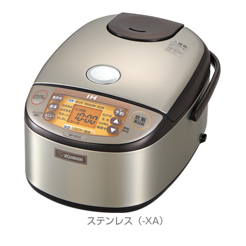 象印 ZOJIRUSHI IH炊飯ジャー 極め炊き NP-HG18-XA プラチナ厚釜 一升炊き