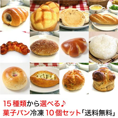 パン 惣菜