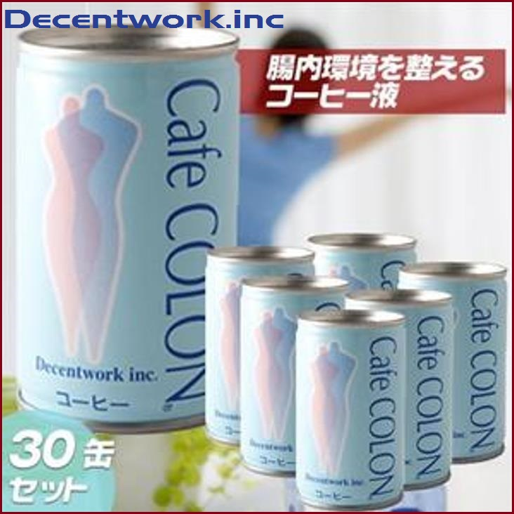 "Decent Cafe colon 155 ml x 30 cans (30 books) ""bowels in the lavage»""4562123081015"""