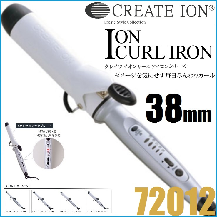 Createion Ion Curl Iron 38mm 72012≪Curl Iron≫『4988338220153』