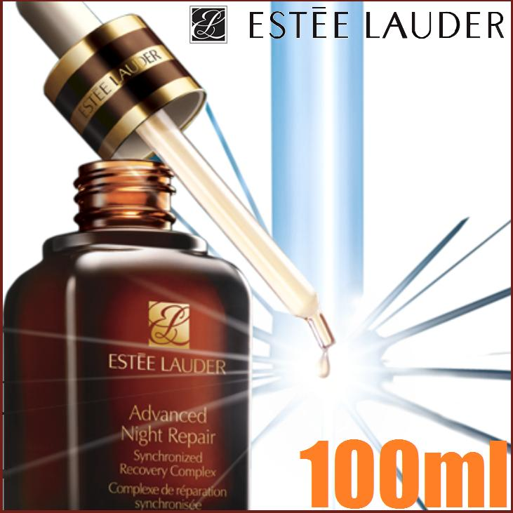 Esteelauder Advanced Night Repair SR Complex 100ml≪Serum≫『0027131691143』