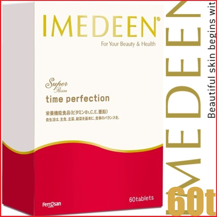 Veritas Imedeen Super Rossa Time Perfection 60cp/30days≪Food with Nutrient Function Claims≫『5700666022990』