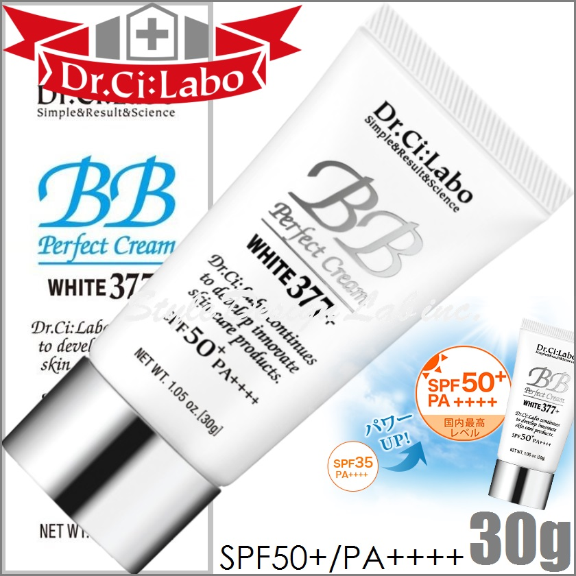 "Dr.CI: Labo BB perfect cream white 377 plus waterproof 30 g SPF35/PA++ «Foundation» < DR-BBPC"",""4524734122679"""
