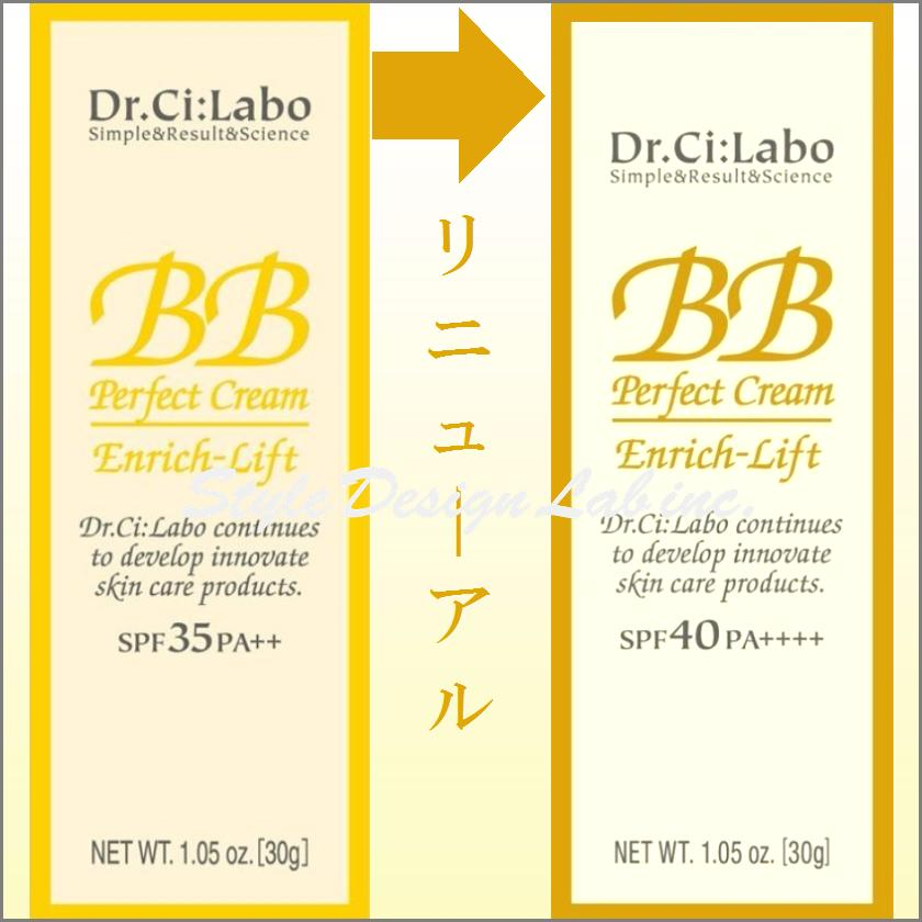 "Dr.CI: Labo BB perfect cream enrich lift waterproof 30 g SPF35/PA++ «Foundation» < DR-ENLF > and < DR-BBPC > ""4524734122686"""