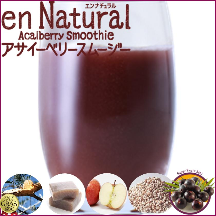 "Metabolic en natural asyuberiesmoothie 170 g «food containing dietary fiber and fruit juice at the end: ""4933094031406"""