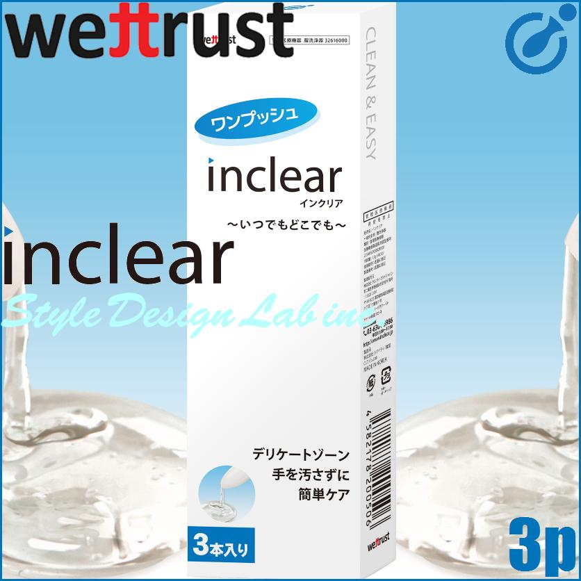 "Wettotrastjapan incline 3 pieces «lubricating jelly» < WT-IC"",""4582178200506"""