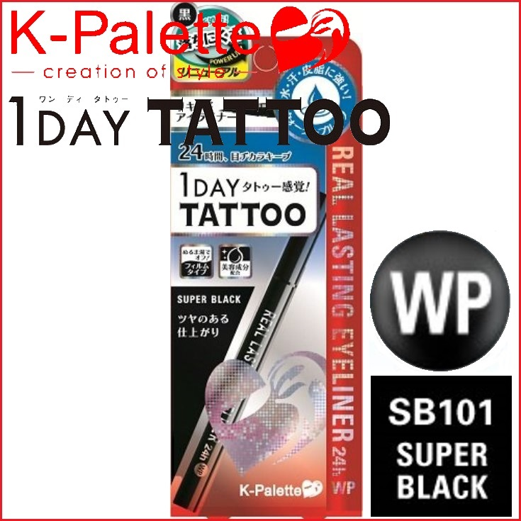 "Cuore k-palette real lasting eye liner 24 h WP 101 super black ""eyeliner"" ""4948130727311"""