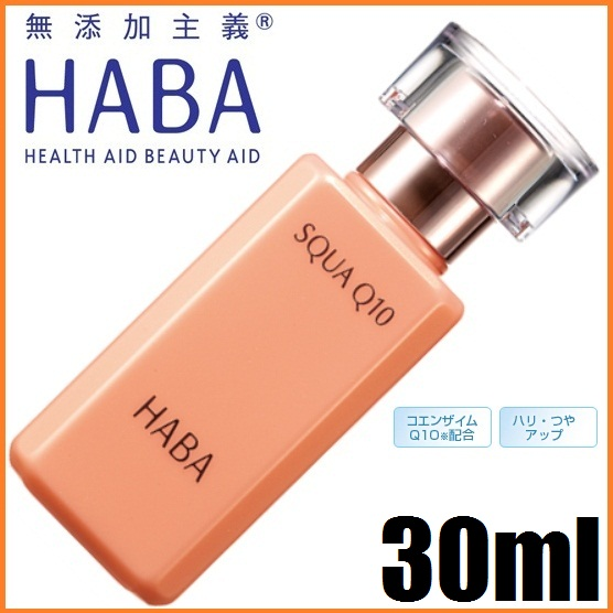 "Harbour squirt Q10 30 ml [cosmetic oils» ""4534551101801"""