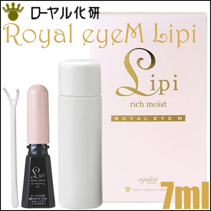 "Of the Royal Institute in roryalim Omega 7 ml [duplex formation cosmetics» ""4580164050128"""