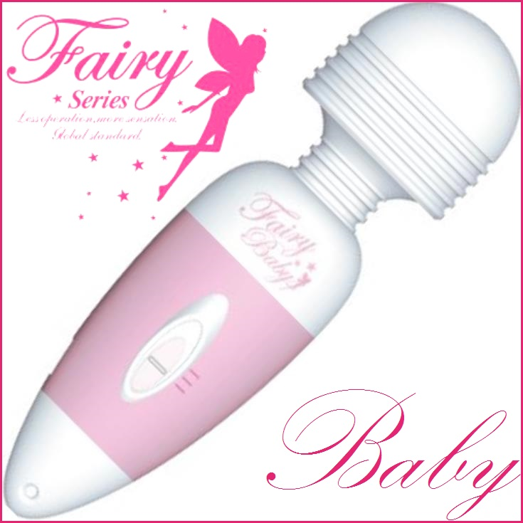 Merci Fairy Baby≪Electric Massager≫『4582272810311』