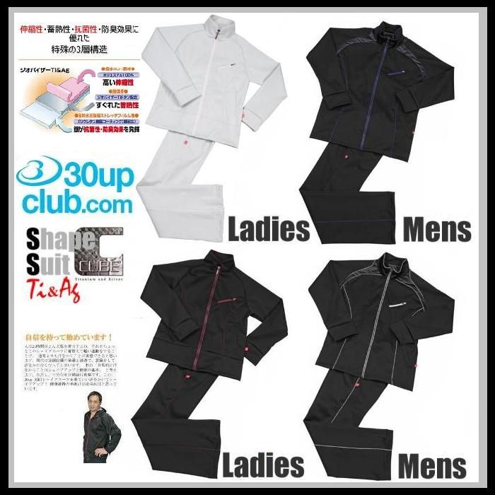 Media Works Bloom Shinji Takehara 30UP Shape Suit Cube Multi-Pocket Lady≪Sauna Suit≫