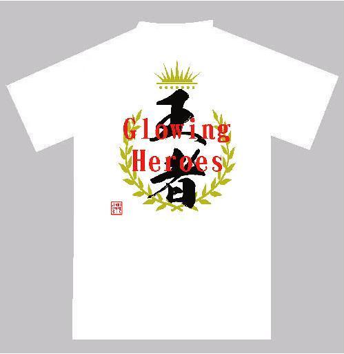 送料無料昇華プリントの王者Tシャツ オリジナルTシャツ 休日 デザインティーシャツ 市場 王者Tシャツ