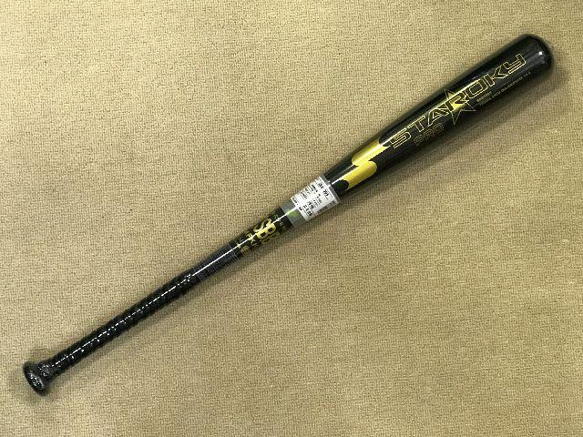 SSK エスエスケイ 軟式 少年用 野球バットスタルキー プロ 坂本モデル 72cm