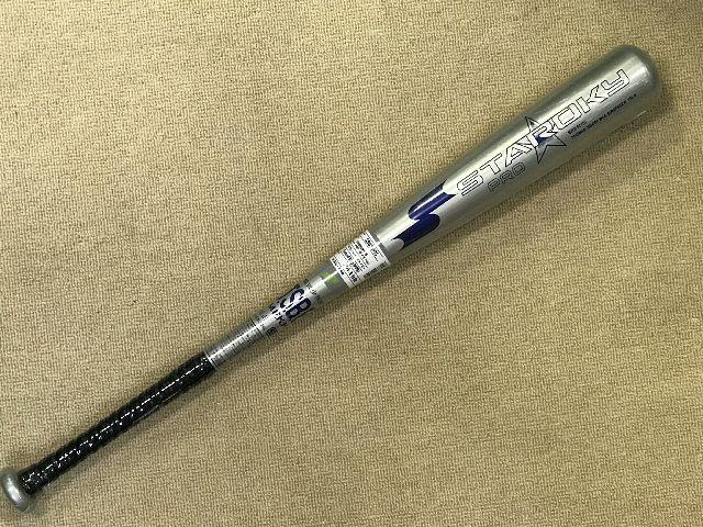 SSK エスエスケイ軟式 少年用 野球バットスタルキー プロ 坂本 モデル 70cm
