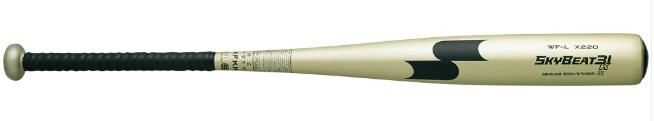 限定カラーSSK エスエスケイ 硬式金属バットSBK3115 スカイビート31K WF-L【送料無料】 ライトグリーンゴールド限定カラー
