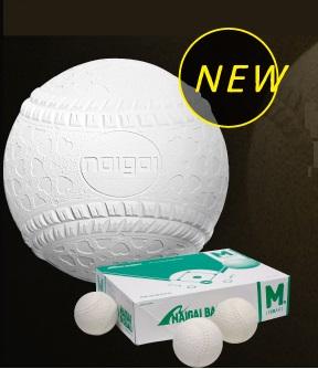 ナイガイ M号 試合用 10ダース 軟式ボール M号 (一般 高校 中学) 10ダース