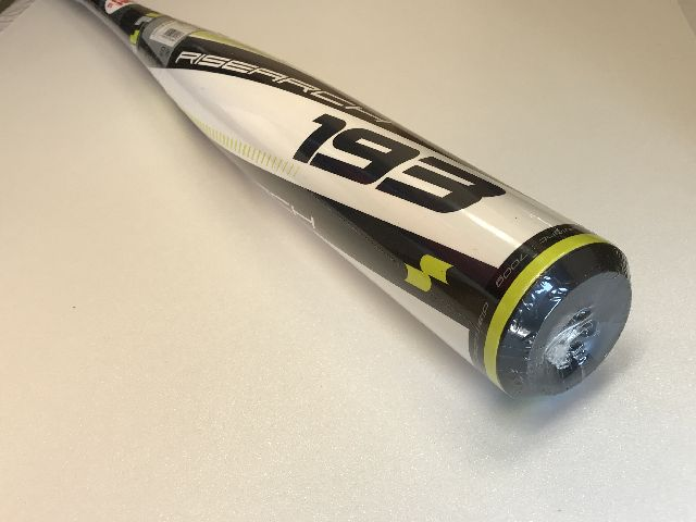 SSK エスエスケイ FRP 軟式一般バット ライズアーチ193 ライズアーチ M球 M号 トップバランス 複合バット