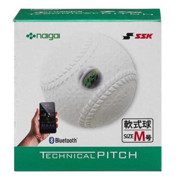 軟式 M号テクニカルピッチスマートフォン で 球速、回転数、回転軸、球種、変化量、腕の振りの強さ」を計測の確認が可能  エスエスケイ SSK 軟式 M号テクニカルピッチTECHNICALPITCH 投球データ 解析硬式 野球 ボール Bluetooth対応SSK テクニカルピッチ 軟式 M号