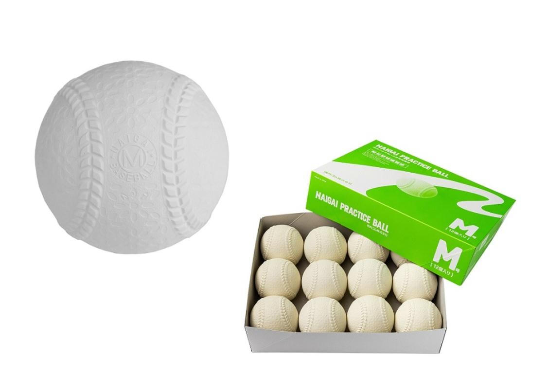 ナイガイ M号 練習用 10ダース 軟式ボール M号 (一般 高校 中学) 10ダース練習球 M号