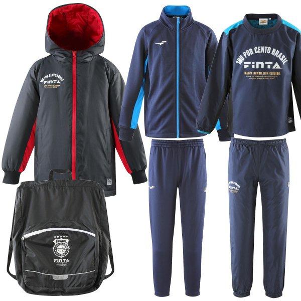 FINTA 1フィンタ 2020 福袋 H 【FINTA|フィンタ】ジュニアサッカー福袋 ジュニアフットサルウェアー福袋 FT7438H