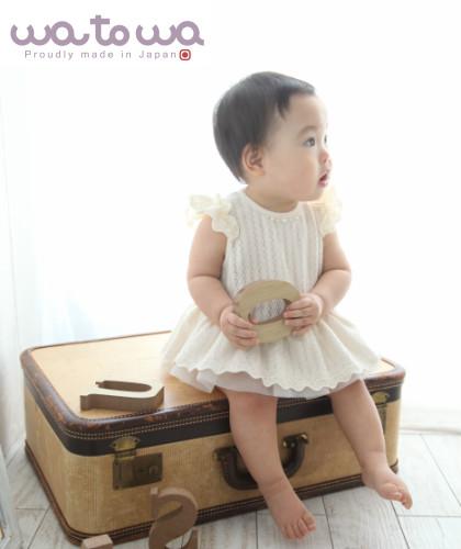 watowa<オーガニックライン> オーガンジースカート付きロンパース 70cm・80cm(お出かけ 女の子 ベビー キッズ ギフト ベビードレス 日本製 お祝い 安心 フリル)