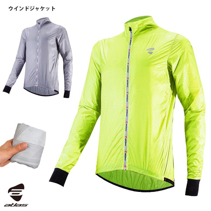 売り切り(送料無料)[ATLAS]ウインドジャケット 防風撥水防寒自転車、サイクリング用【店頭受取対応商品】<S><XL><2XL>