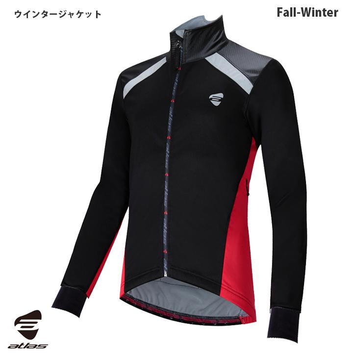 送料無料】[ATLAS]ウインタージャケット(真冬用。防寒・防風 自転車用、サイクリングに)【店頭受取対応商品】