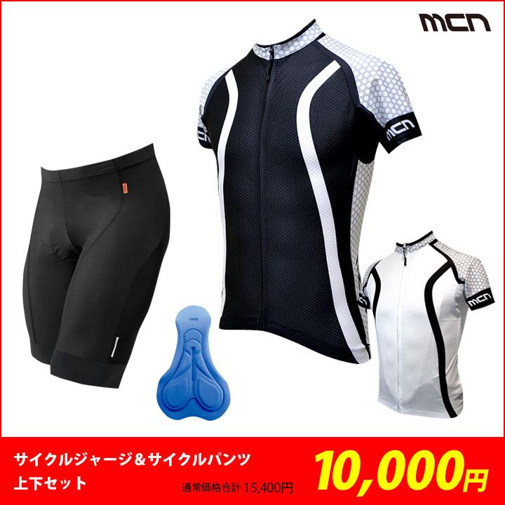 はじめてのmcnに。半袖サイクルジャージ&サイクルパンツの上下セット【店頭受取対応商品】<S><XL>