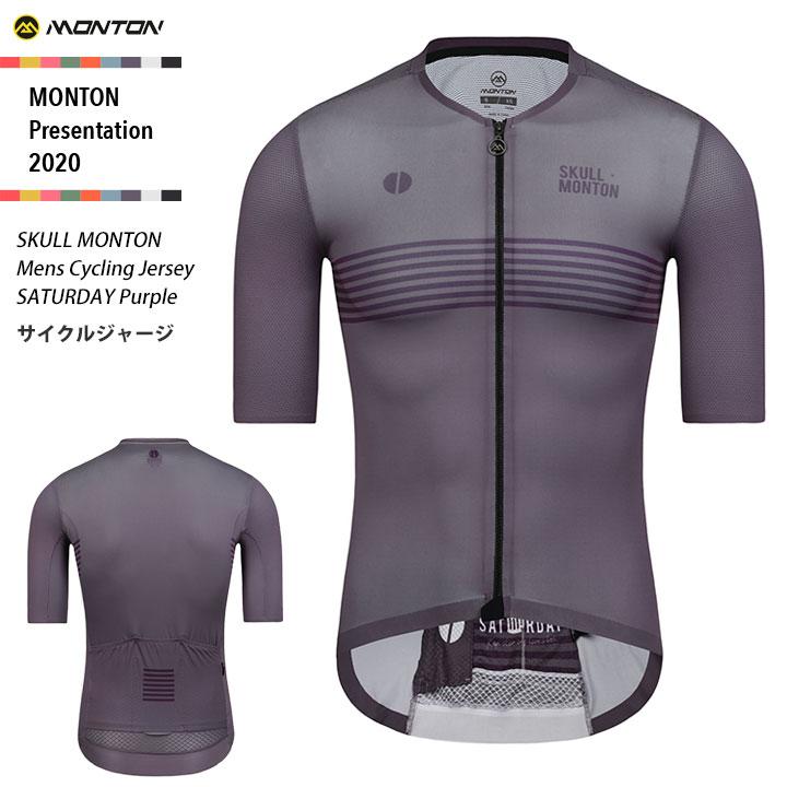 Monton[モントン]半袖サイクルジャージ[自転車用/メンズ]SATURDAY Purple 男性用 【店頭受取対応商品】