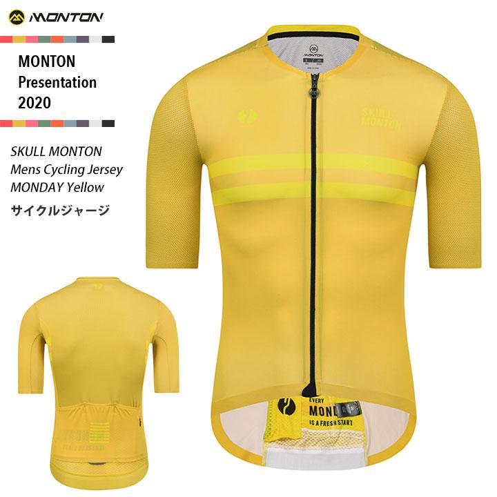 Monton[モントン]半袖サイクルジャージ[自転車用/メンズ]MONDAY Yellow 男性用 【店頭受取対応商品】