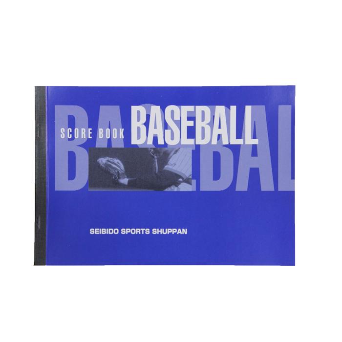 即納送料無料! 成美堂 セイビドウ 野球用品 野球用スコアブック ハンディ版 野球 ソフト おすすめ特集 ハンディタイプ 野球用具 B5判 B5版 9102 野球小物用品 携帯 19試合分 アクセサリー
