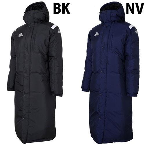 ロングダウンコート KF952OT11 カッパ Kappa ベンチコート 営業 ロングコート 2101coat 全店販売中 ダウンコート