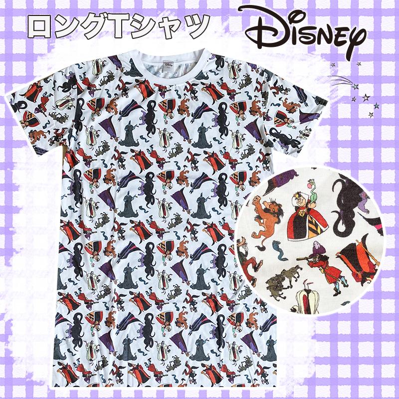 ディズニーキャラクターの総柄ロングTシャツ 新作 大人気 SALE 30%OFF Disney 新入荷 流行 ディズニー ロング AWDS7175 パターン ヴィランズ Tシャツ