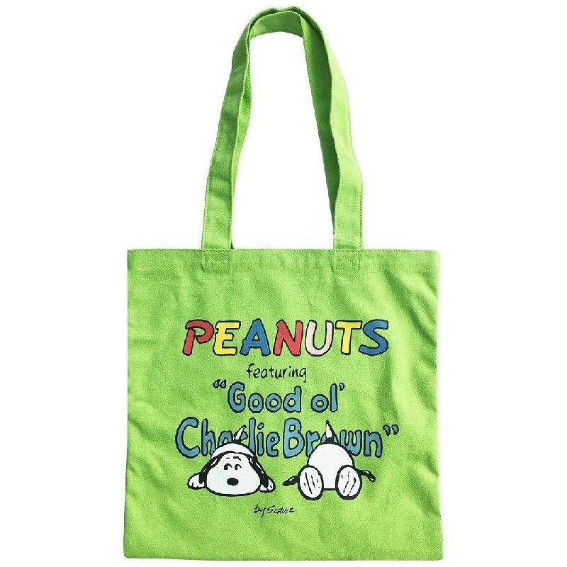 PEANUTS ピーナッツ トートバッグ バッグ ロゴ アメコミ 映画 スモール おしり カラートートバッグ 発売元 プラネット 商品 SNAP2247 雑貨 1着でも送料無料