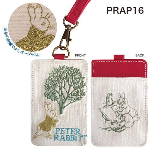 期間限定今なら送料無料 店内全品対象 ピーターラビット 森の中 刺繍パスケース PRAP16
