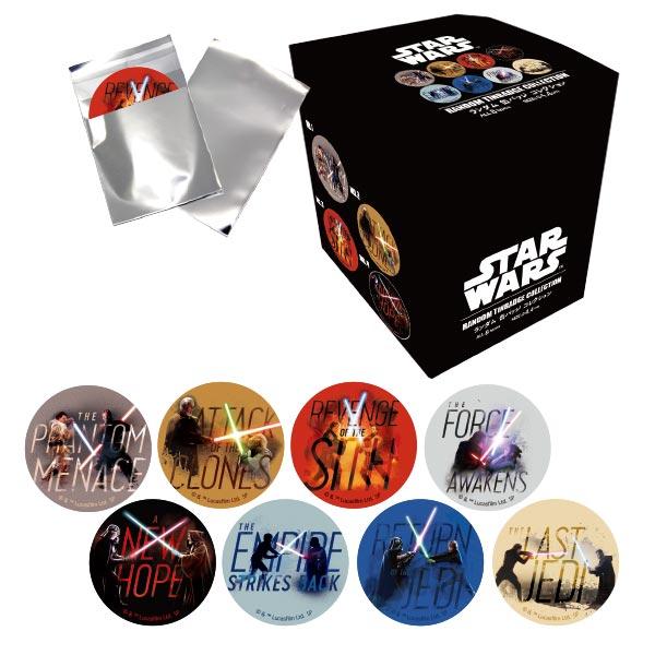 卓抜 BOX販売☆8種すべて揃います STAR WARS スター ウォーズ SWTB1011 <セール&特集> ランダム缶バッジ BOX 全8種入