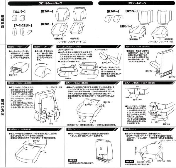 【M4-42-BK】スズキハスラー(MR31S・41S/H26.1〜)・マツダフレアクロスオーバー(MS31S・41S/H26.1〜)専用ソフトレザーRシートカバーフルセット(ブラック/ブラックステッチ)