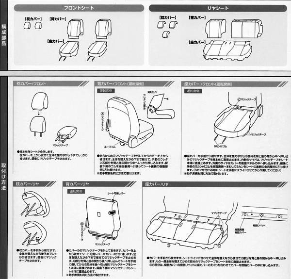 トヨタアクア(NHP10)専用ソフトレザーRシートカバーフルセット(ブラック/ブラックステッチ)M5-15
