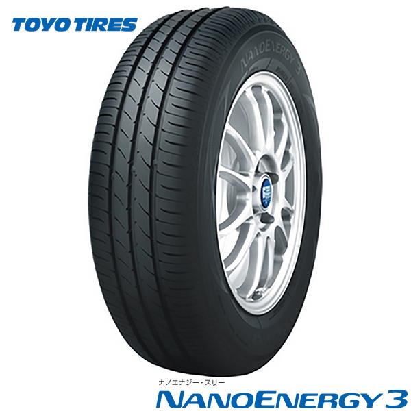【当日発送・2本セット】トーヨータイヤ ナノエナジー3 『165/60R14』 送料無料(北海道・沖縄を除く) 2020年・日本製造