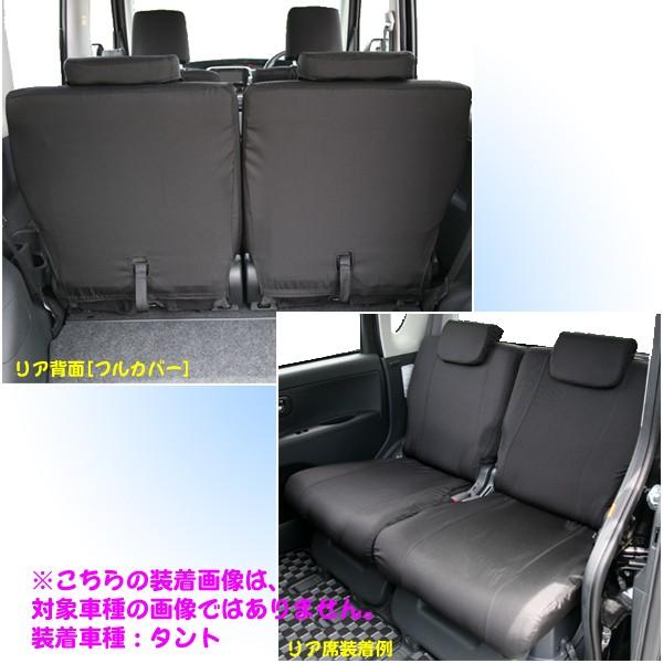 【W7-36】トヨタシエンタ(NHP170G・NSP170G・NCP175G)7人乗り専用撥水加工布シートカバー『ウォータープルーフ』(ブラック)1台分セット[H27.7〜]