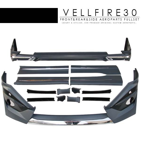 ヴェルファイア 30系 前期 フルエアロセット フロント サイド リア スポイラーセット 未塗装 エアロパーツ フロントスポイラー リアスポイラー