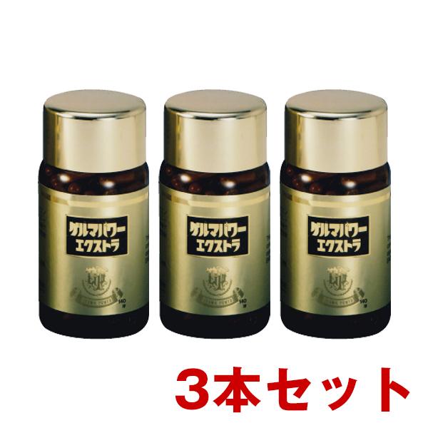 ゲルマパワーエクストラ(球)3本セット 【ラッキーシール対応】