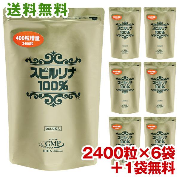 最优惠套装!100%螺旋藻 买6袋送1袋  约 14 个月